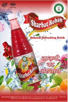 #SharbatRehan traditional taste natural refreshing#drink - Contact here for Instant Purchase 9811487867