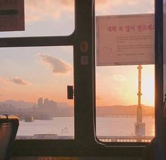 Aesthetic landscape city sky forest flowers clouds travel around the world nature vacation ideas water river sea view sunset sunsrise Aesthetic Photo, Aesthetic Pictures, Peach Aesthetic, Korean Aesthetic, Aesthetic Dark, Summer Aesthetic, Serendipity, Beautiful Places, Scenery