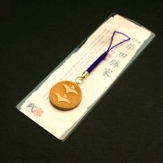 Katsuie Shibata Family Crest Cell Phone Charm/Zipper Pull