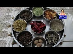 Biryani Masala Powder - An aromatic spice mix for biryani preparations. Indian Desserts, Indian Food Recipes, Tasty, Yummy Food, South Indian Food, Middle Eastern Recipes, Biryani, Spice Mixes, Stuffed Hot Peppers