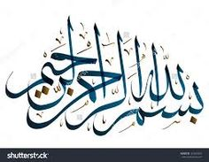 Image result for arabic calligraphy