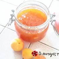 Μαρμελάδα Βερύκοκο 3 Fruit Jam, Jelly, Sweets, Food, Gummi Candy, Candy, Essen, Goodies, Meals