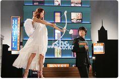 Bad Couple (Korean Drama, 2007)
