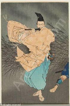 TSUKIOKA Yoshitoshi (Tsukioka,Fujiwara no Yasumasa Playing Flute by Moonlight,Bonhams,San