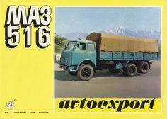 автоэкспорт #автоэкспорт #Avtoexport #Maz #516 #Minsk #SU #BY