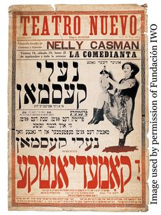 Yiddish theater in Argentina. Read more about Jewish Argentina in my book, http://www.amazon.com/With-Love-The-Argentina-Family/dp/1478205458