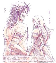 Final Fantasy Dissidia 012 / Jecht & Kain.