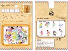 Watercolour Animals Flake Stickers