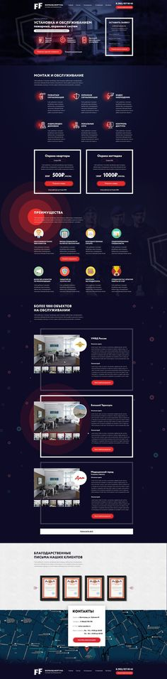 Web Cool Web Design, Custom Web Design, Creative Web Design, Web Design Tips, Graphic Design Trends, Web Design Tutorials, Ui Ux Design, Modern Graphic Design, Design Ideas