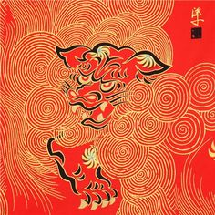 red Alexander Henry Chinese lion fabric with gold
