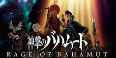 Rage of Bahamut - Virgin Soul - Pagina de Anime
