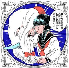 原田ちあき   work