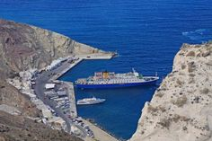 Athens to Santorini - Ferry, Flights, & Tours - What's the best ferry from Athens to Santorini? Where to buy tickets? How to book tours from Athens to Santorini. Santorini Island, Buy Tickets, Days Out, Athens, Trip Planning, Greece, Cruise, Tours, World
