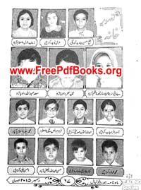 Hamdard Naunehal December 2015 Free Download in PDF. Hamdard Naunehal December 2015 ebook Read online in PDF Format. Famous digest for women in Pakistan.