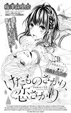 Kedamonozakari, Koizakari 3 at MangaFox.me