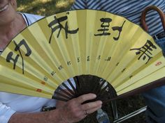 Chinese fan purchased in Beijing China- can you interpret this? Chinese Fans, Paper Fans, Beijing China, Hand Fan, Asian, Art, Art Background, Kunst, Performing Arts