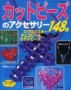 Revista Japonesa - Mary N - Álbuns Web Picasa