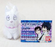 Ao no Blue Exorcist Mephisto Dog Mascot Figure Mini Coin Case JAPAN ANIME MANGA