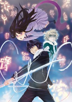 Noragami - Connected to the other side by annabelle-l