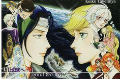 地球へ…/Toward the Terra, Takemiya Keiko