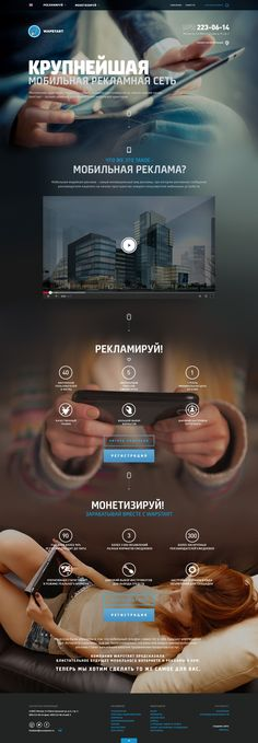 This is our daily Web app design inspiration article for our loyal readers. Every day we are showcasing a web app design whether live on app stores or only designed as concept. Design Sites, Homepage Design, Design Web, Website Design Inspiration, Web Layout, Layout Design, Pag Web, Template Web, Presentation Design