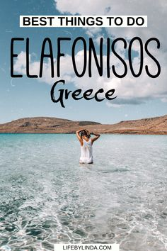 If Greece is on your bucket list, then I found the best little Greek Island you definitely want to visit! Small, quaint, and incredible beaches make this Greece we imagine. An off the beaten path little island called Elafonisos is the spot. |greek islands|elafonisos|greece travel| Europe travel| off the beaten islands