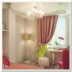 Teenage Girl Curtains