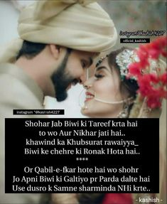 Image may contain: 1 person, text Best Couple Quotes, Family Love Quotes, Muslim Couple Quotes, Love Quotes For Wife, First Love Quotes, Muslim Love Quotes, Love Song Quotes, Love Picture Quotes, True Feelings Quotes