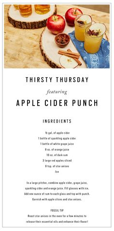 How to Mix The Perfect Apple Cider Punch It's officially #happyhour! Wanna mix it yourself? Check out the apple cider punch recipe on the blog