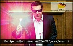 Funny Picture Quotes, Funny Quotes, Funny Pictures, Funny Memes, Jokes, Like You, I Laughed, Mirrored Sunglasses, Politics