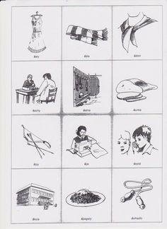 Š - na začátku slova Language, Logos, Cards, Logo, Languages, Maps, Playing Cards, Language Arts