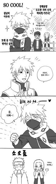 Sakumo & Kid Kakashi- Do you ever wonder why Kakashi wears that mask? kakashi has worn that mask ever since he was little, maybe it's because how him& his father look so alike! wasn't kakashi ashamed of his father( White Fang) until Kakashi died & find out the truth. But don't worry it wasn't Kakashi's time. Maybe since he still wears it is cuz he wasn't too look different, or many he has Buck Teeth #naruto #kakashi ***Leave A Comment & Tell Me Why YOU Think Kakashi Wear's The Mask***