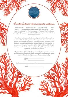Coral Marriage Certificate Print