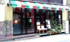 レストランマルシャン - 1-17 Kanda Sudachō, Chiyoda-ku, Tōkyō / 東京都千代田区神田須田町1-17 加藤ビル 1F
