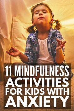 Mindfulness Activities for Kids | 17 simple and fun ways to teach kids the art of mindfulness to help them focus on classroom assignments, calm down and manage feelings of anxiety, exercise proper anger management, and regulate their emotions. These ideas are great on their own or as part of other therapy and treatment options for ADHD, anxiety, depression, and autism. #mindfulness #breathing #stress #anxiety #playtherapy #kidstherapy #mentalhealth