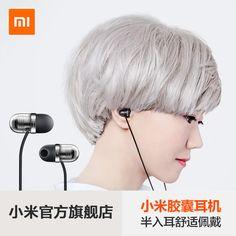 Xiaomi / millet millet capsules headphones inlay girls sports running general mini music headphones USD $15.8 / piece http://www.idealmalls.com/item/531678226352