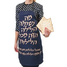 Barbara Shaw Mah Nishtana Apron (Choice of Colors)