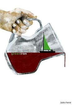 Digital art in support of Iranian uprising