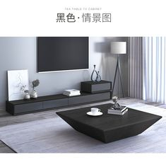 TV Stand modern Living Room Home wooden matte tv led monitor stand mueble tv cabinet mesa tv table+Coffee centro Table + cabinet - Мебель - Living Room Table Living Room Cabinets, Living Room Tv, Tv Cabinets, Living Room Lighting, Living Room Modern, Living Room Furniture, Center Table Living Room, Bedroom Cabinets, Kitchen Furniture