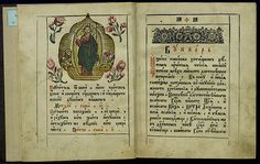 17th century books - Google Search