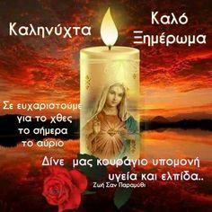 Good Night, Good Morning, Pillar Candles, Kai, Wish, Quotes, Movie Posters, Jewellery, Christmas