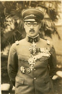 Japanese officer with war medals