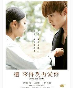 Love in Time (Hong Kong - Danson Tang ~ Vampire/Romance George Hu, Vampire Love Story, Kdrama, Danson Tang, Chines Drama, Watch Drama, Japanese Drama, Fiction, Fantasy Movies