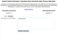 übersetzer - http://www.uebersetzungen-dolmetschen.de