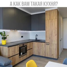 Studio Kitchen, Kitchen Room Design, Kitchen Cabinet Design, Modern Kitchen Design, Home Decor Kitchen, Interior Design Kitchen, Kitchen Cabinets, Living Room Kitchen, Black Kitchen Countertops