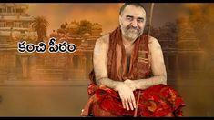 dedicated to mainly Devotional, Hindu spiritual and Festivals. Hanuman Jayanthi, Motion Poster, Sri Rama, Comedy Scenes, Hindu Festivals, Movie Covers, Durga Puja, Trending Videos