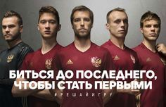 Russia Euro 2016 Kit Released - Footy Headlines
