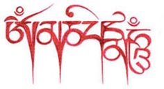 """Next Tat! Tibetan mantra, """"Om Mani Padme Hum"""". Its direct translation is """"Hail the Jewel of the Lotus"""" and means, """"The Sound That Strengthens Compasion in All Enlightened Beings""""."""