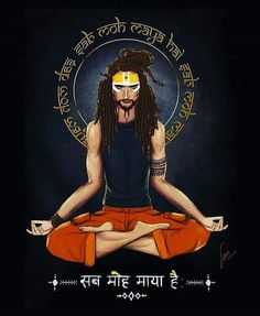 sab moh maya hai by jagriti mishra Character Design, Spiritual Art, Illustration, Indian Art, Art, Cartoon Wallpaper, Cartoon, Lord Shiva Painting, Shiva Tattoo
