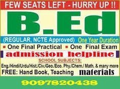 B.ed admission - Twitter Search